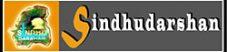 Sindhudarshan Logo